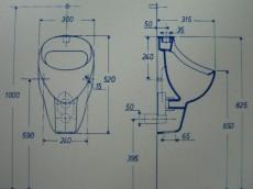 NOVOBOCH Urinal Pissoir Zulauf von oben Manhattan-Grau