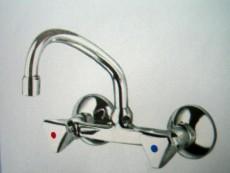 Rokal Wandarmatur Küchenarmatur Spültischarmatur Armatur Chrom