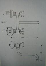 Rokal 404101 Wandarmatur Küchenarmatur Spültischarmatur Armatur Chrom