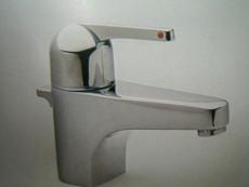 ROKAL Karibik 2001 Waschbeckenarmatur Waschtischarmatur Chrom