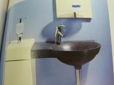 IDEAL STANDARD Guest Gäste-Waschbecken Bar Waschtisch 64cm Fein Grau