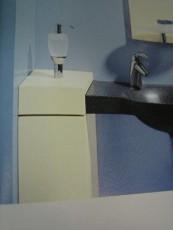 Ideal Standard Guest 21x68 cm Unterschrank Schrank Vanille Lack