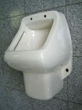 IDEAL STANDARD Urinal Pissoir Penta WHISPER-ROSA Zulauf hinten
